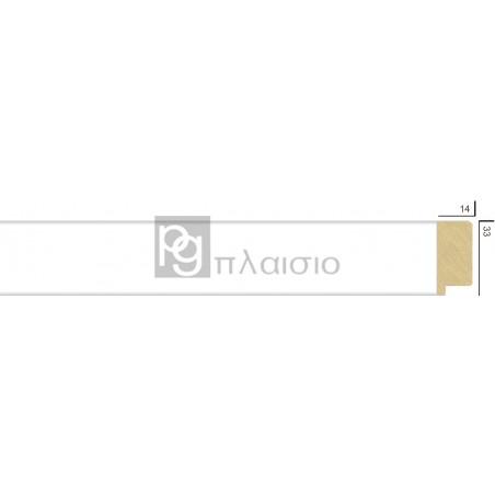 ΚΟΡΝΙΖΑ 3215-03