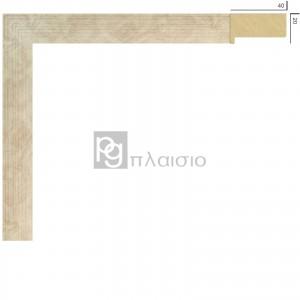 FRAME BOX 2040-82