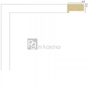 FRAME BOX 2040-03