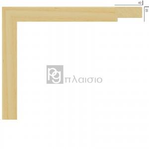 FRAME BOX 2040-00