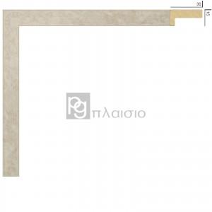 FRAME BOX 1530-82