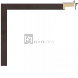 FRAME BOX 1530-28
