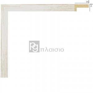FRAME BOX 1530-23