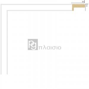 FRAME BOX 1530-03