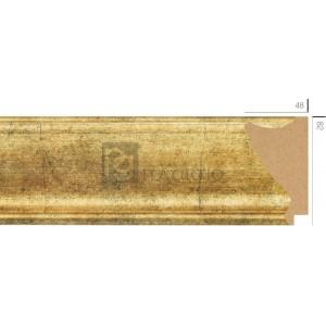 ΚΟΡΝΙΖΑ 8251