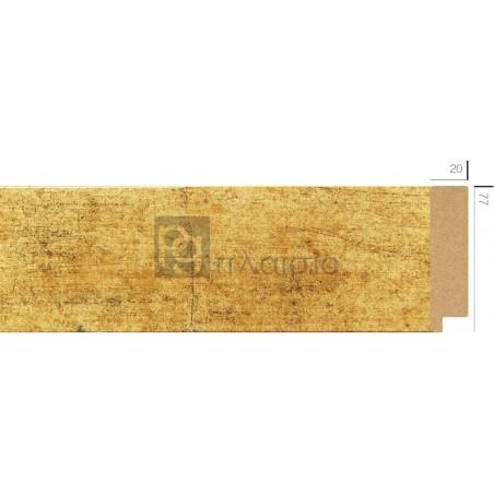 ΚΟΡΝΙΖΑ 7638