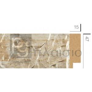 ΚΟΡΝΙΖΑ 4827