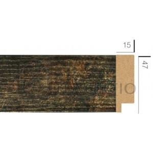 ΚΟΡΝΙΖΑ 4814