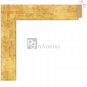ΚΟΡΝΙΖΑ 4808