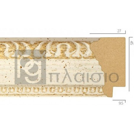 ΚΟΡΝΙΖΑ 4527-4