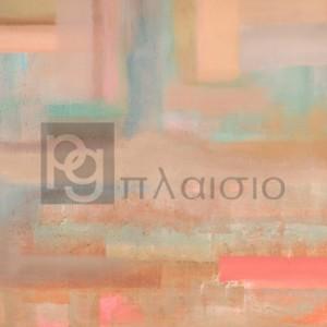 Italo Corrado - Risonanze