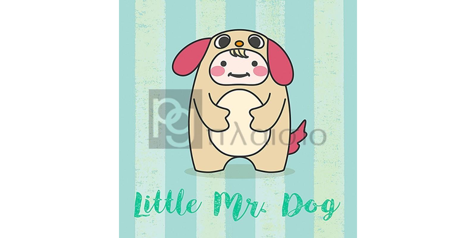 Malia Rodrigues - Li'l Dog