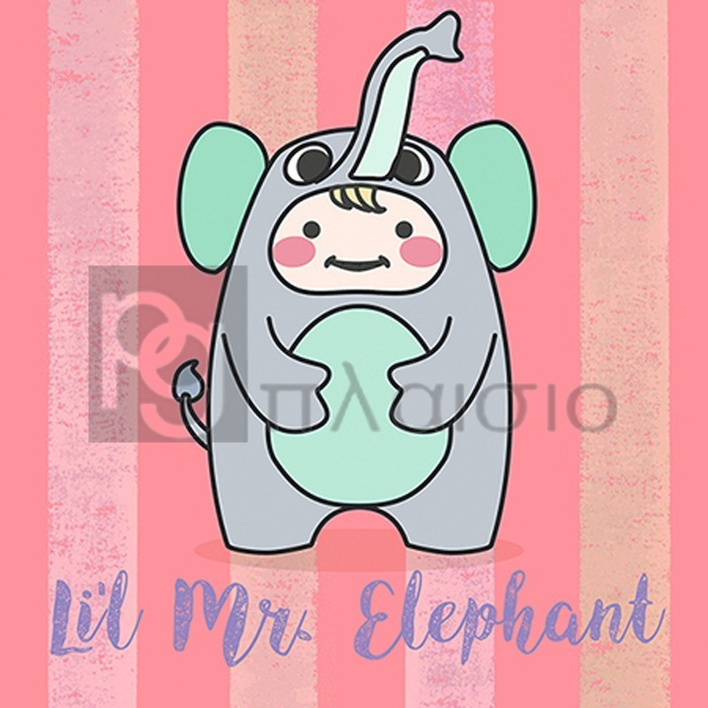 Malia Rodrigues - Li'l Elephant