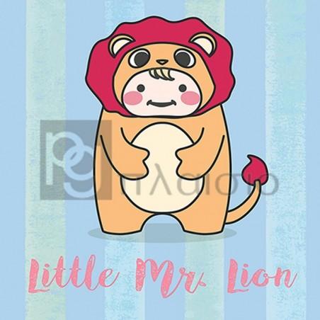 Malia Rodrigues - Li'll Lion