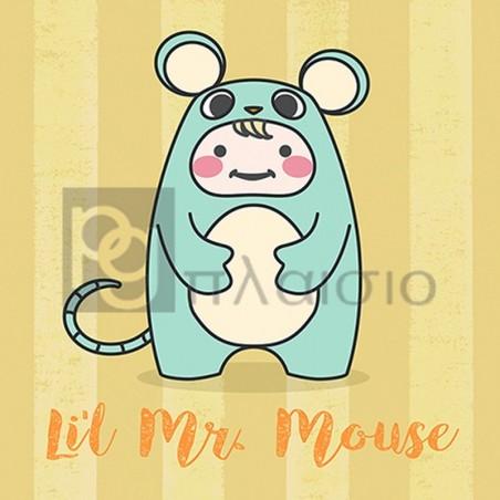 Malia Rodrigues - Li'l Mouse