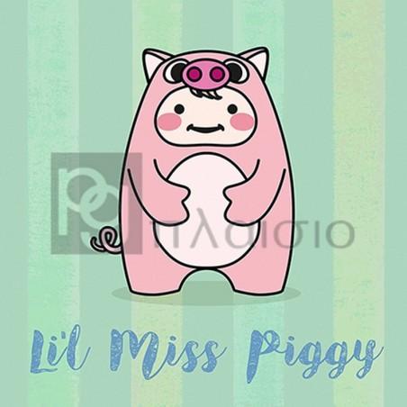 Malia Rodrigues - Li'l Piggy