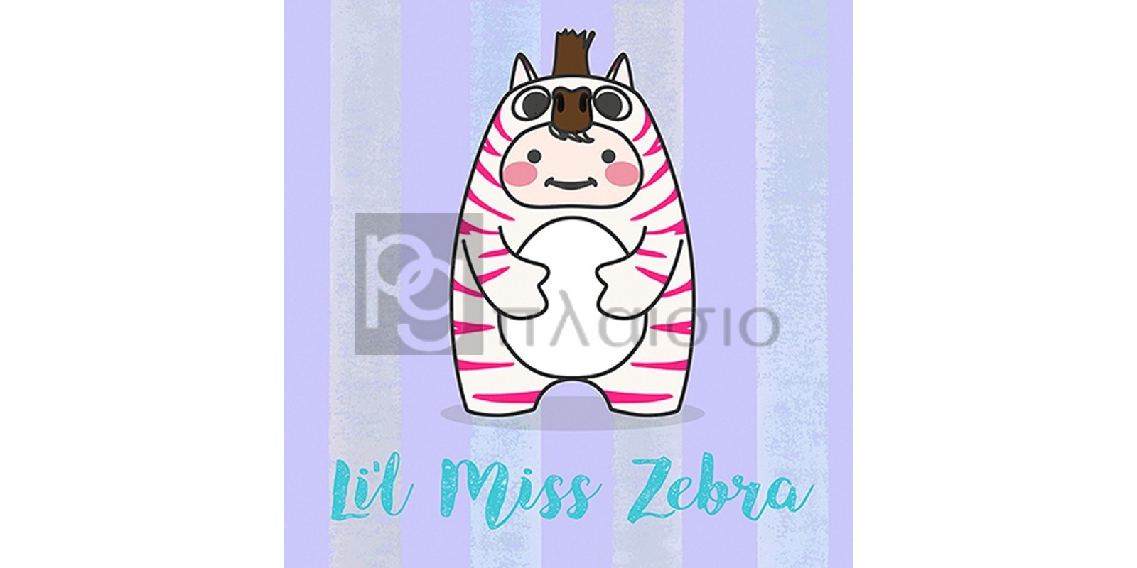 Malia Rodrigues - Li'l Zebra