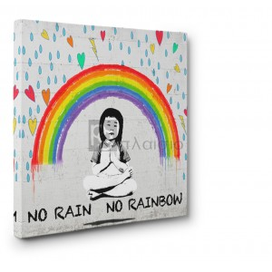 Masterfunk Collective - No Rain No Rainbow (detail)