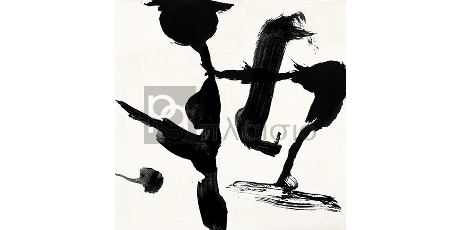 Peter Winkel - Gestures I