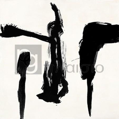 Peter Winkel - Gestures II
