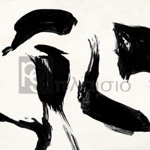 Peter Winkel - Gestures IV