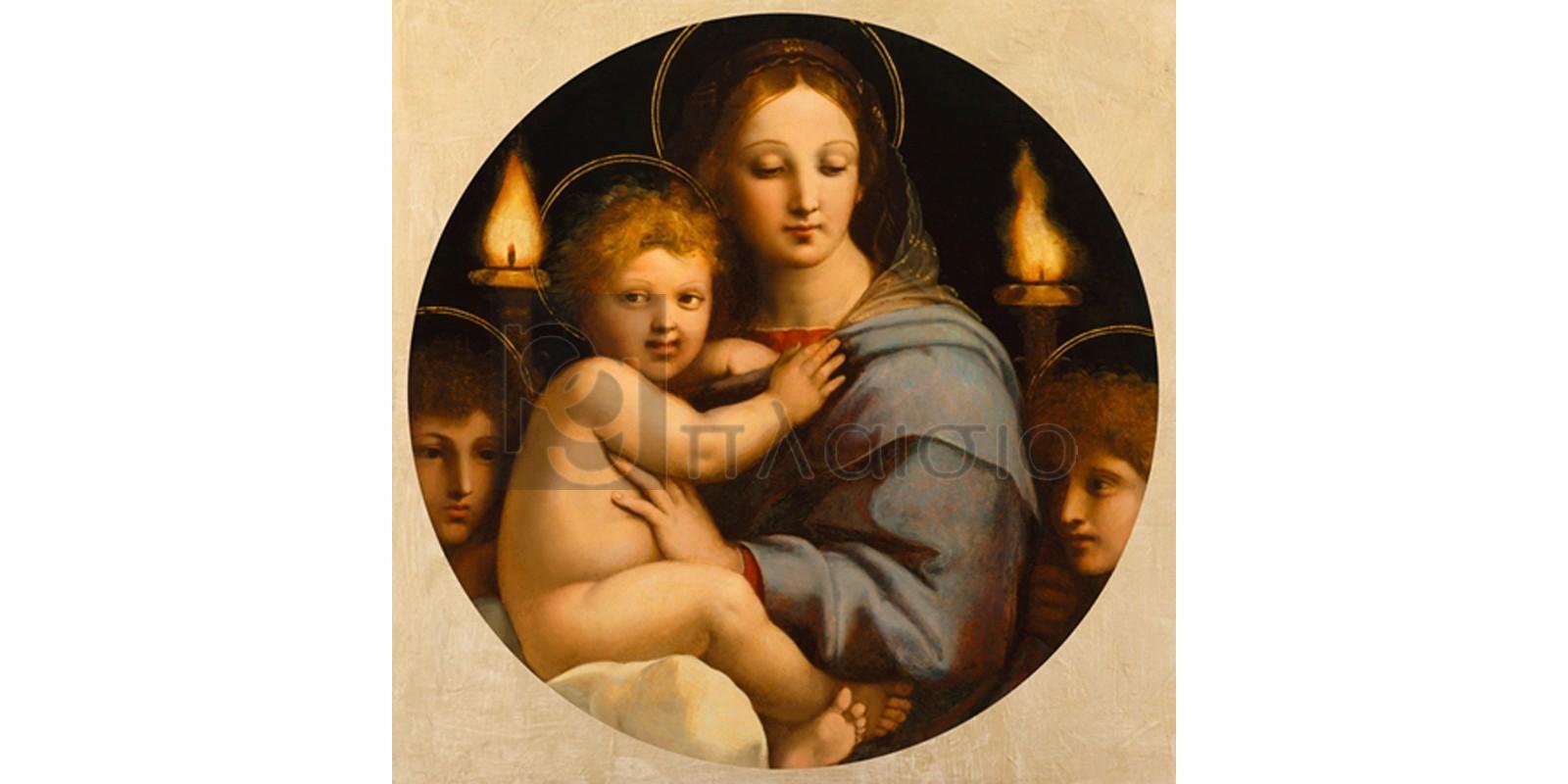 Raffaello - Madonna dei candelabri