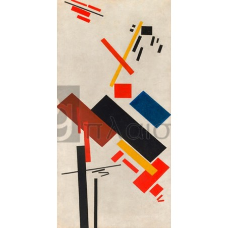 Kasimir Malevich - House under construction