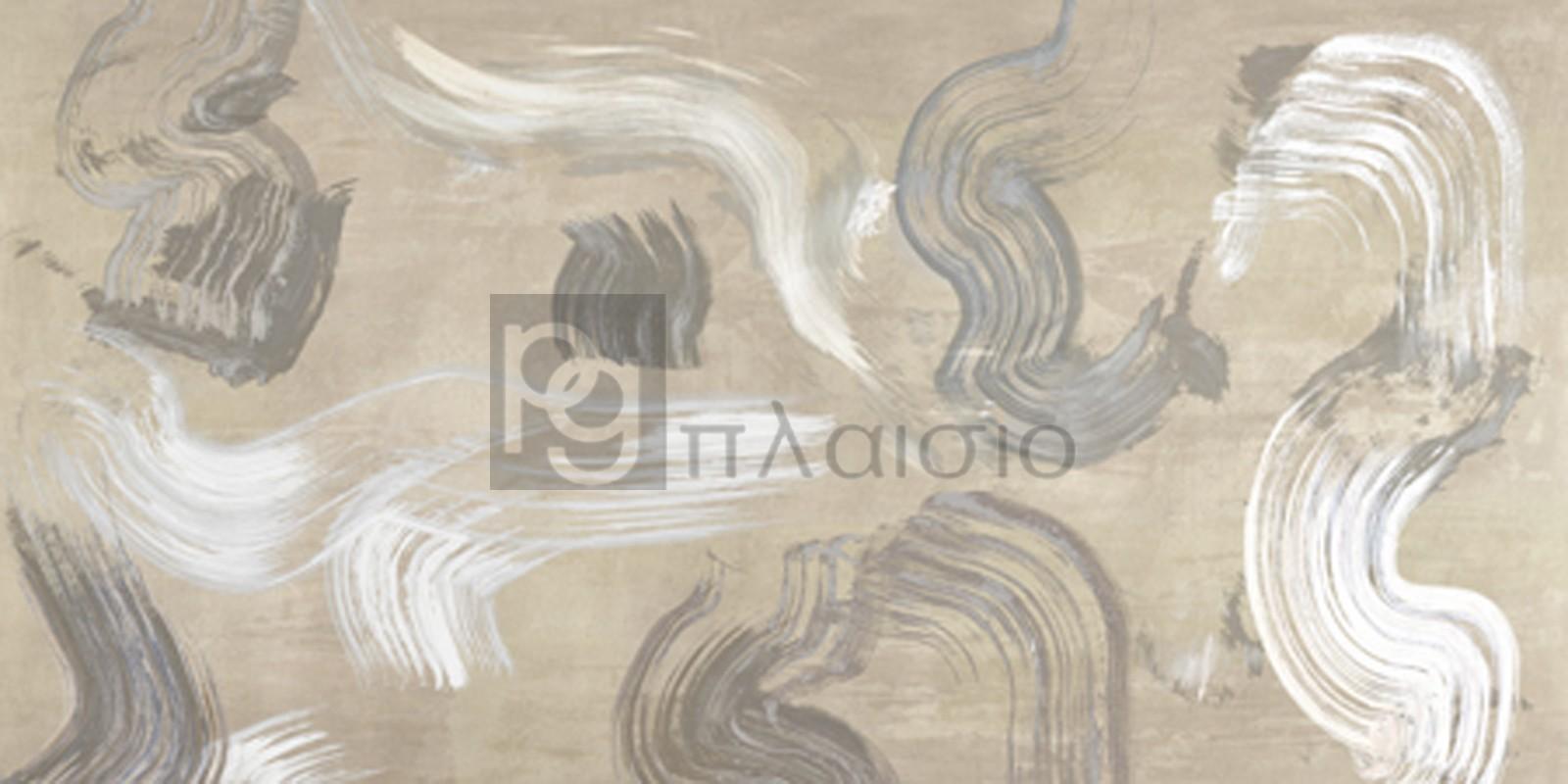 Haru Ikeda - Of Sand and Stone
