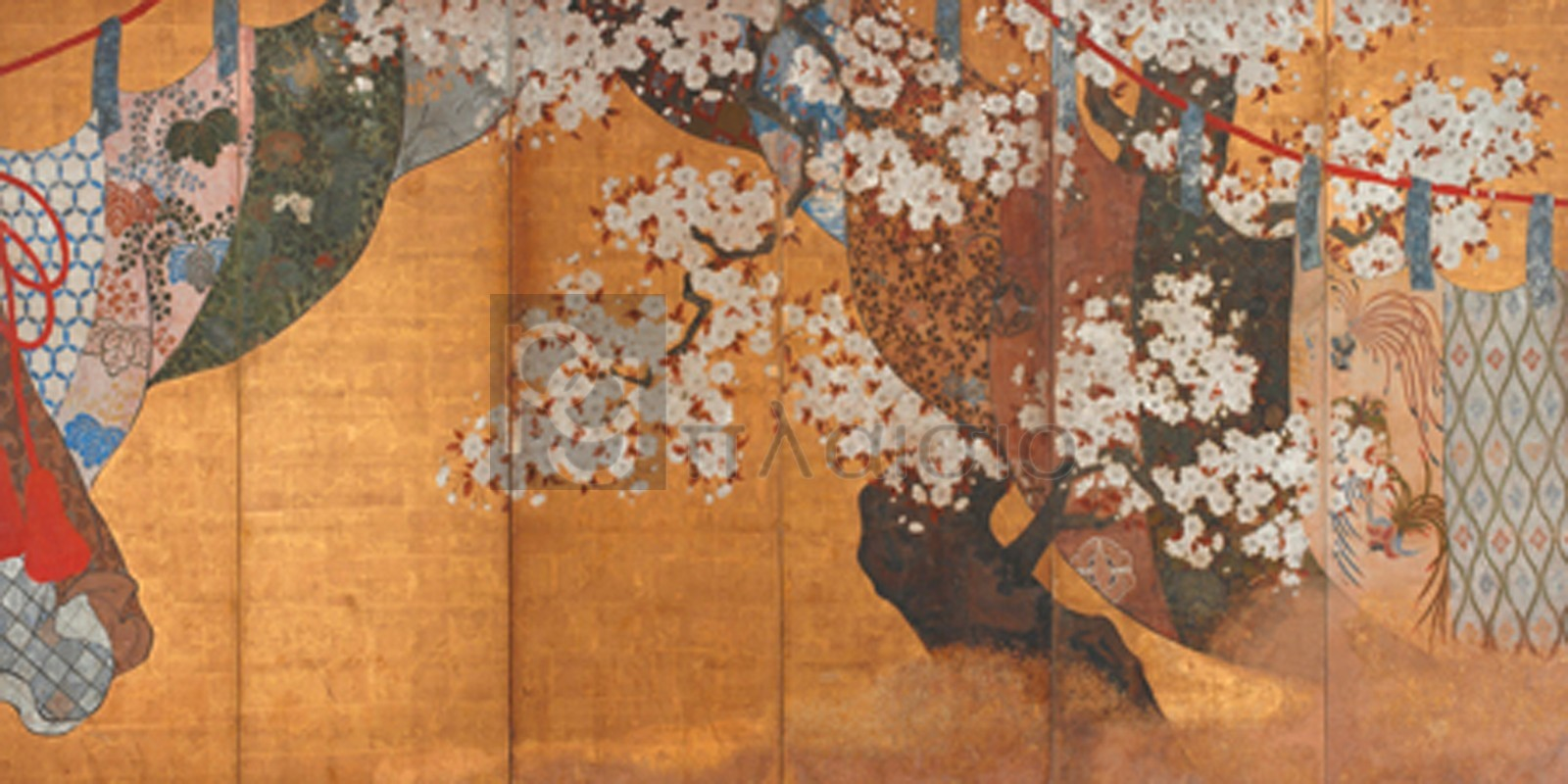 Anonymous - Wind-screen and cherry tree