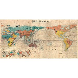 Suido Nakajima - Japanese Map of the World, 1853