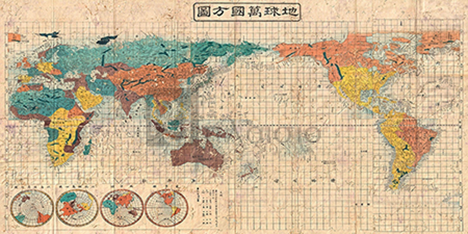 Suido Nakajima - Japanese Map of the World, 1853