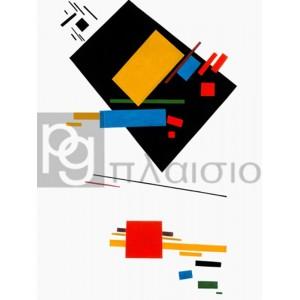 Kasimir Malevich - Suprematism