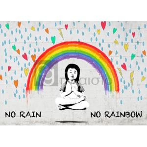 Masterfunk Collective - No Rain No Rainbow