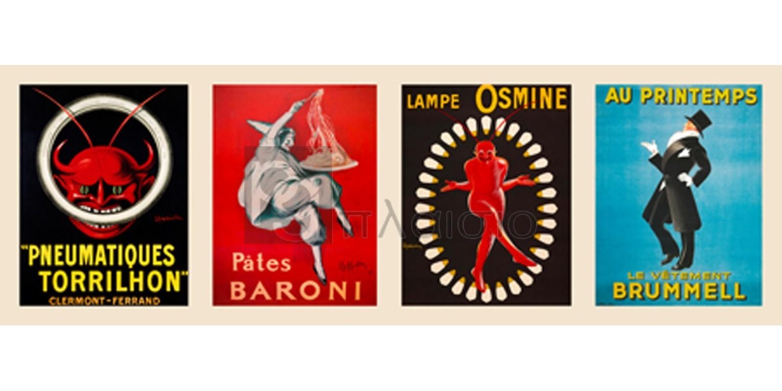 Leonetto Cappiello - Vintage Parade II