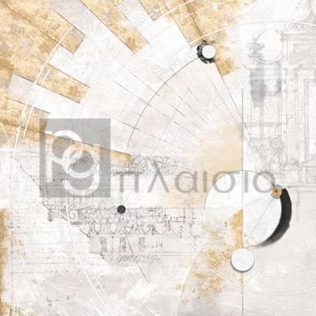 Arturo Armenti - Geosfera