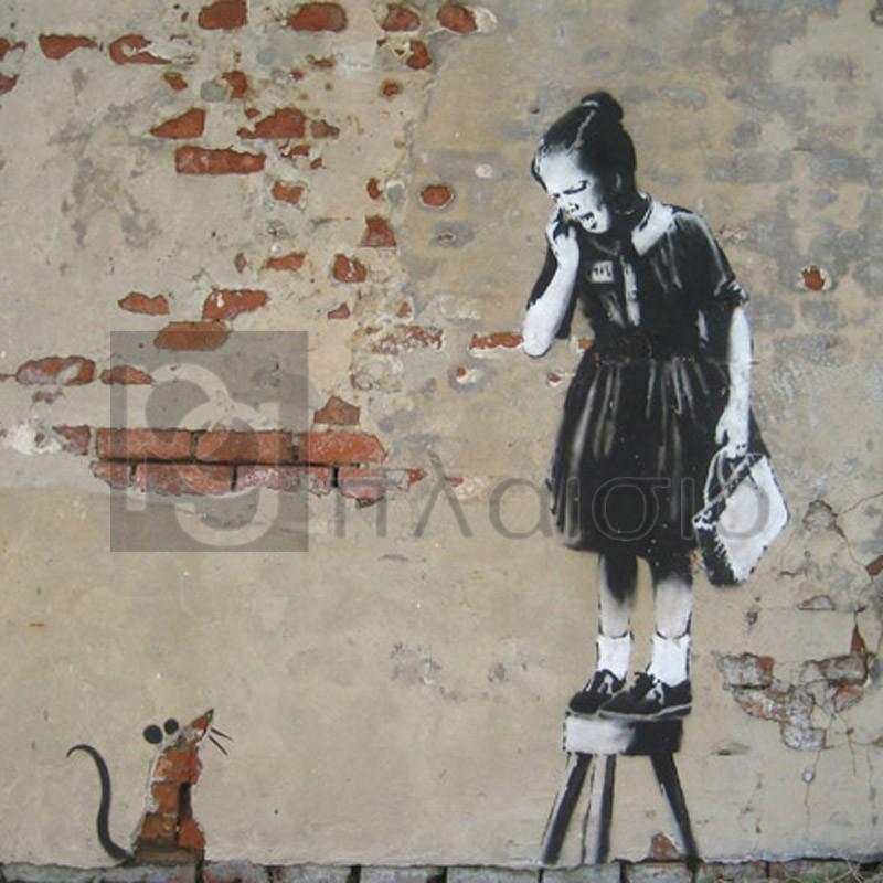 Banksy - Villere St., New Orleans