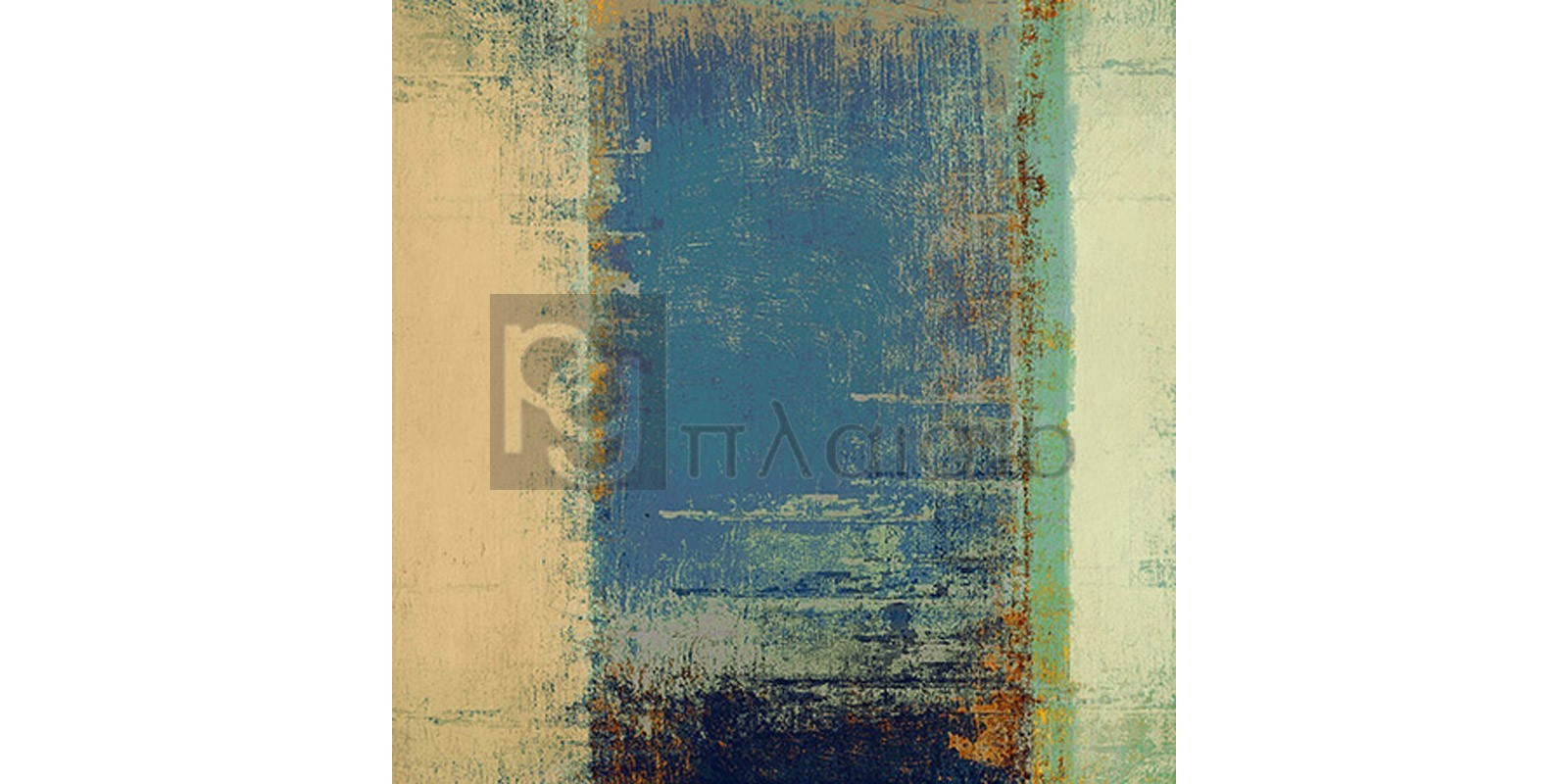 Ruggero Falcone - Rainbow Segment I