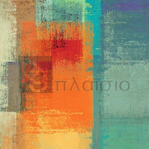 Ruggero Falcone - Rainbow Segment II