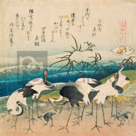 Katsushika Hokusai - Cranes