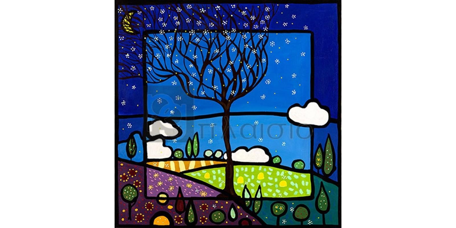 Wallas - Sogno a primavera