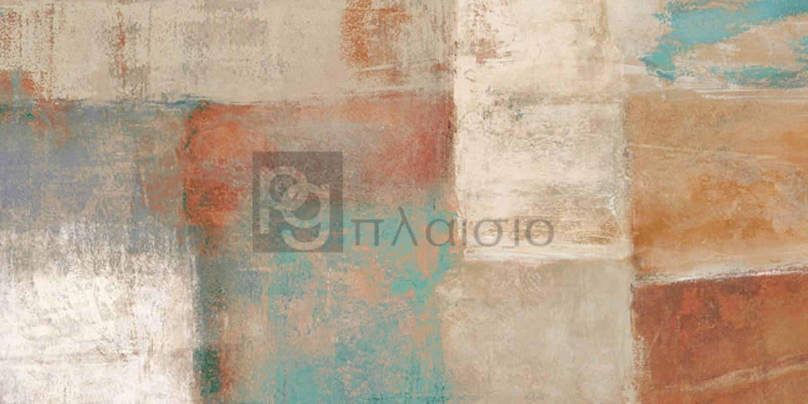 Ruggero Falcone - Velvet Desert