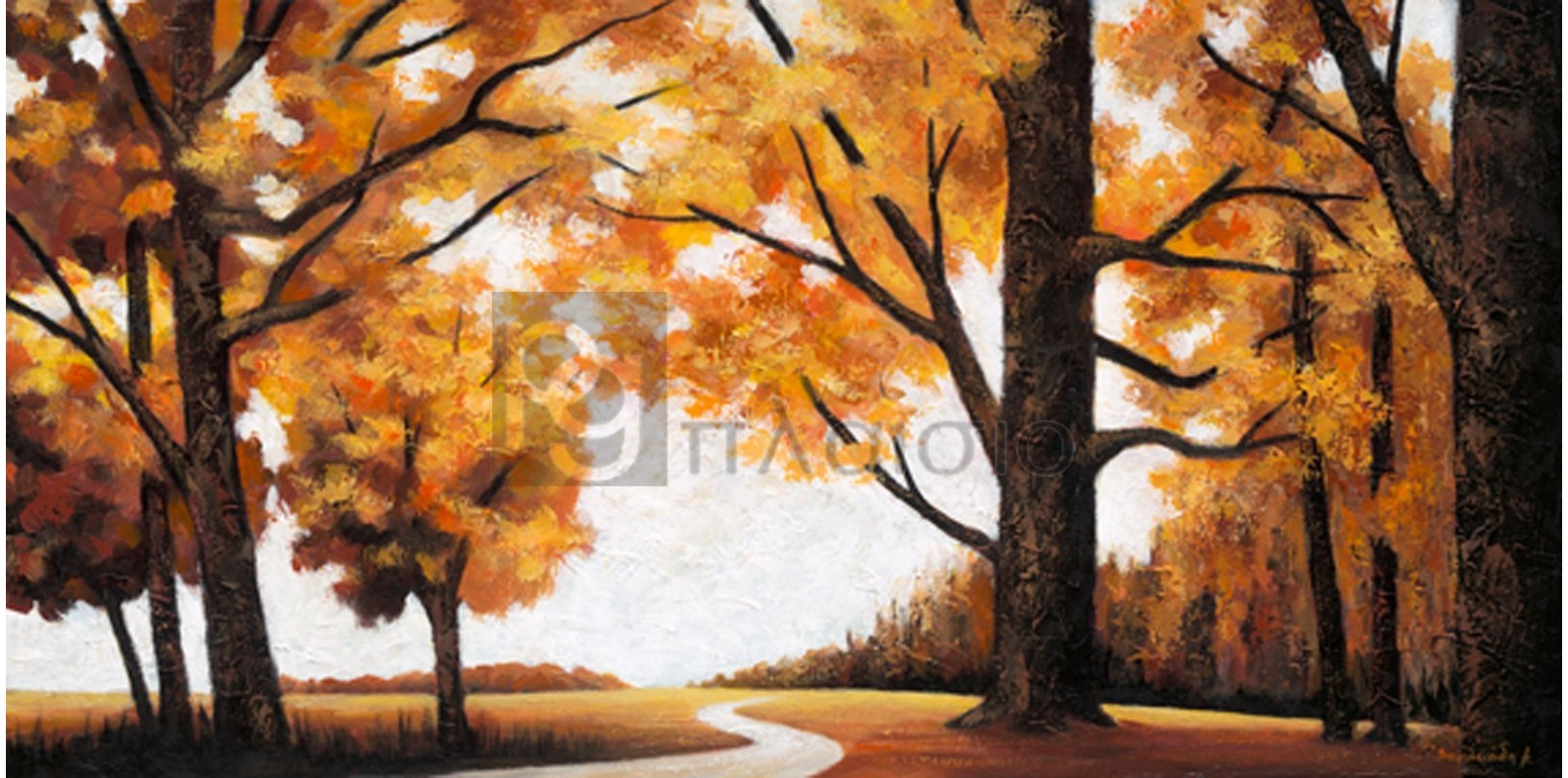 Βασιλειάδου Α. - Φθινόπωρο στο δάσος