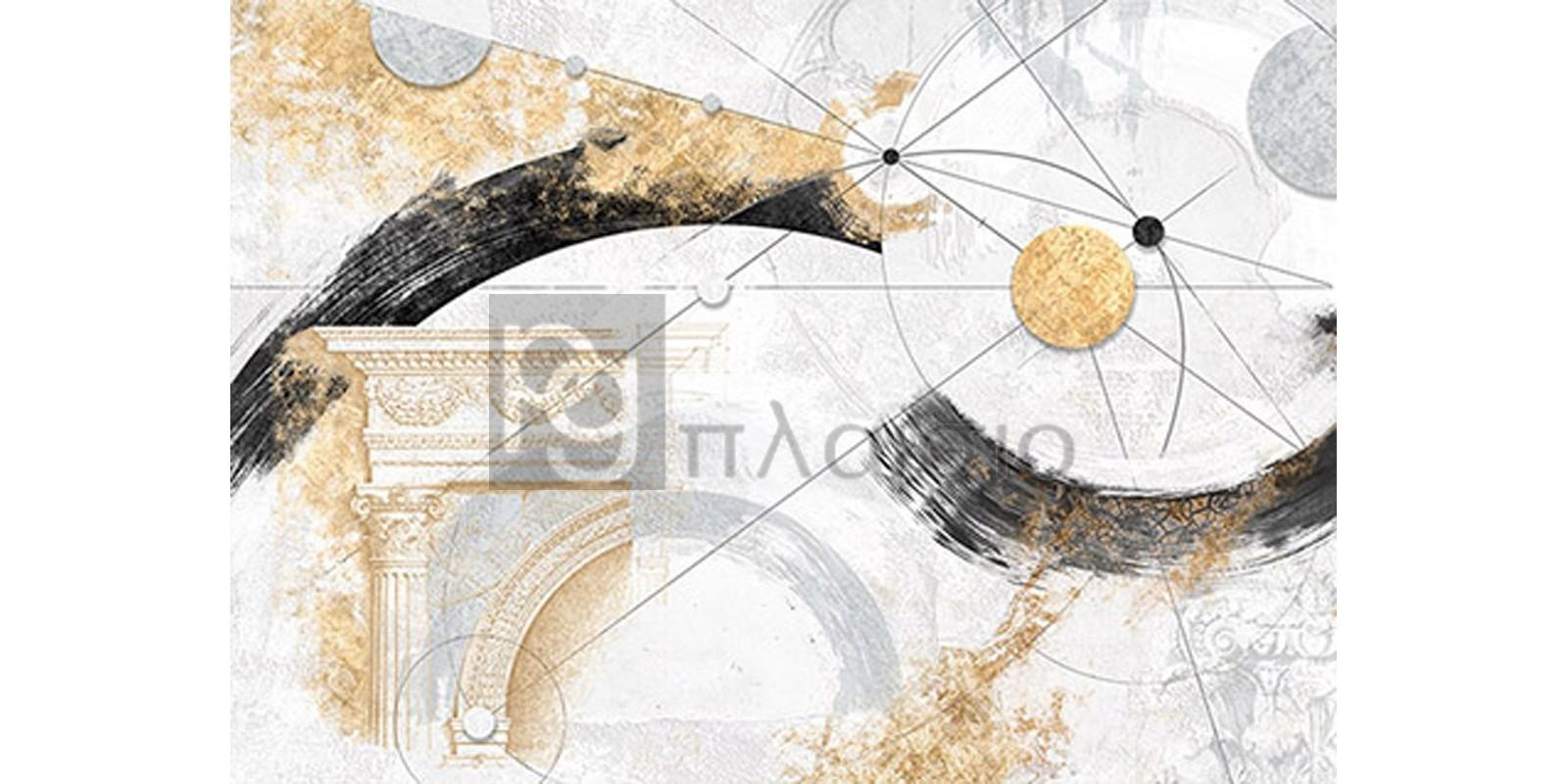 ARTURO ARMENTI - Arcadia