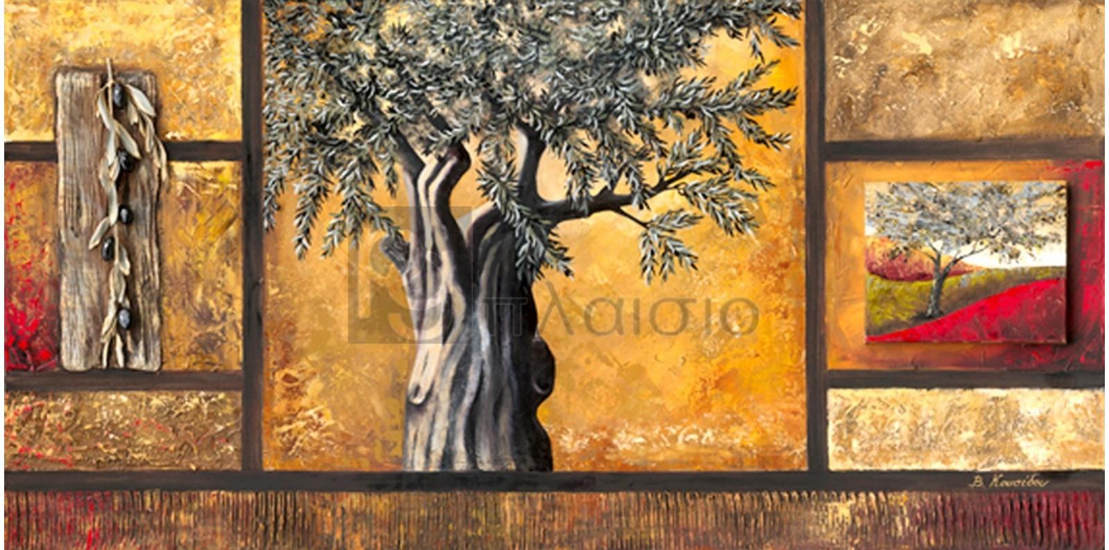 Βαλέρια Κουσίδου - Olive fruit