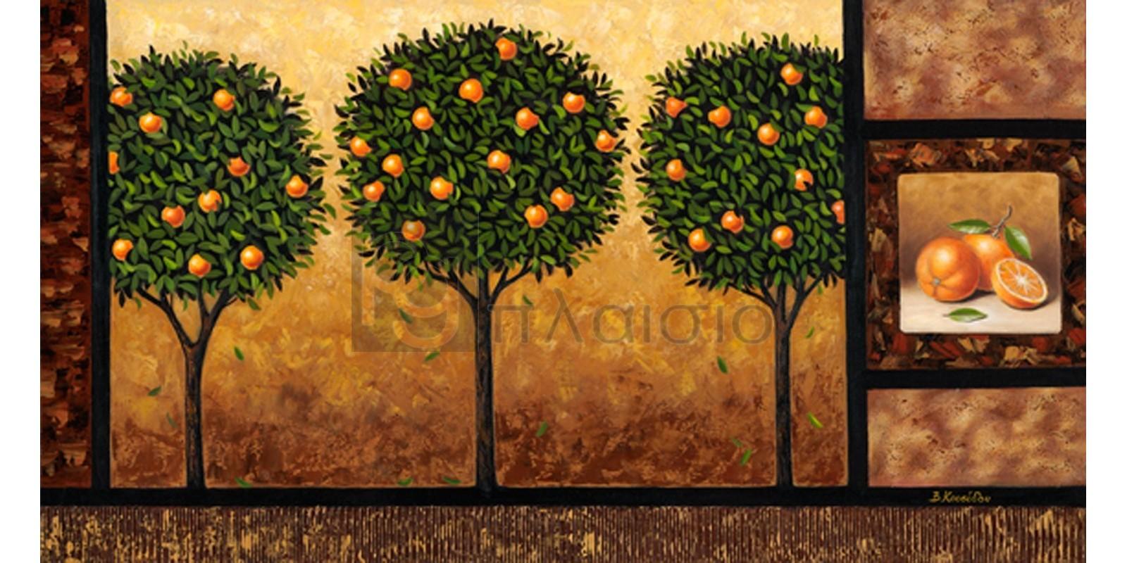 Βαλέρια Κουσίδου - Πορτοκαλιές