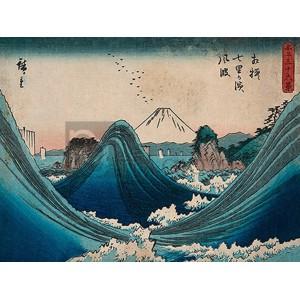 Mount Fuji seen through the...