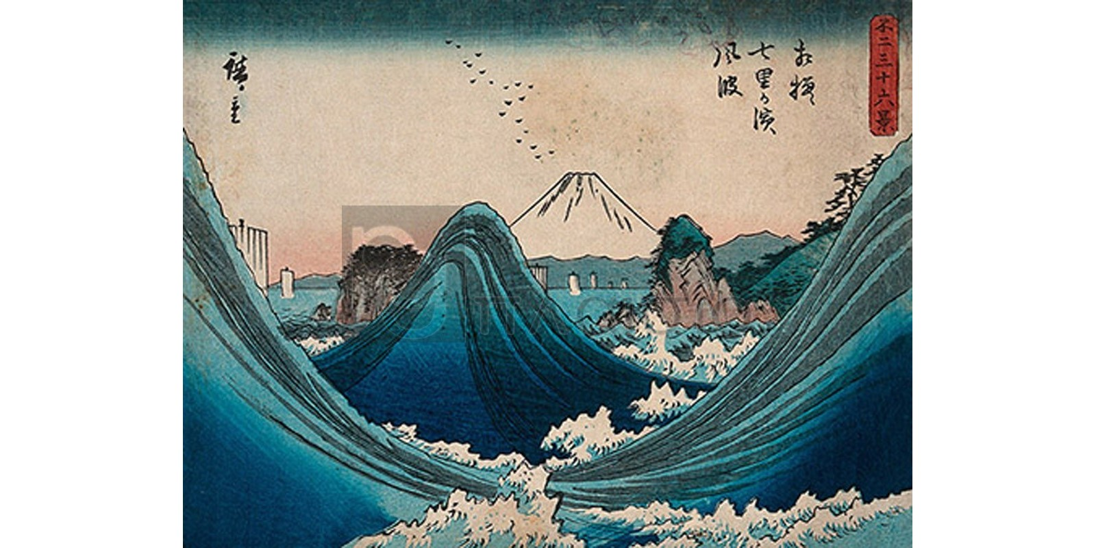 ANDO HIROSHIGE - Mount Fuji seen through the waves at Manazato no hama