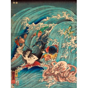 KUNIYOSHI UTAGAWA - Recovering a jewel from the palace of the dragon king I