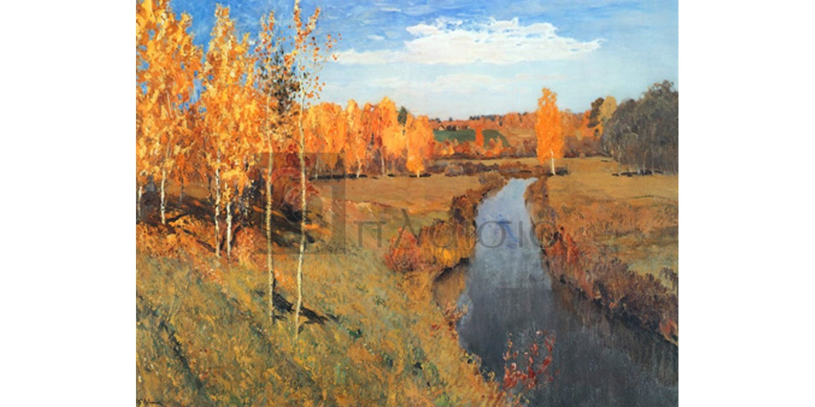 Isaac Levitan - Golden Autumn