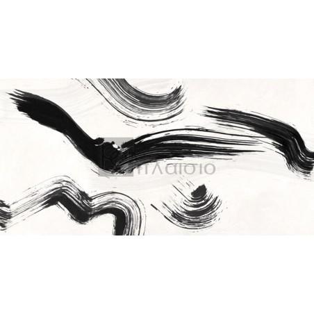 Haru Ikeda - Flight in the Wind